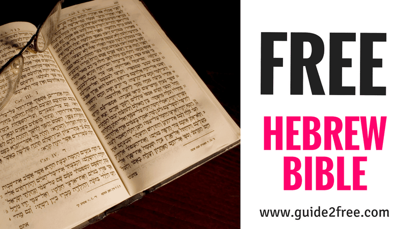 FREE Hebrew Bible • Guide2Free Samples