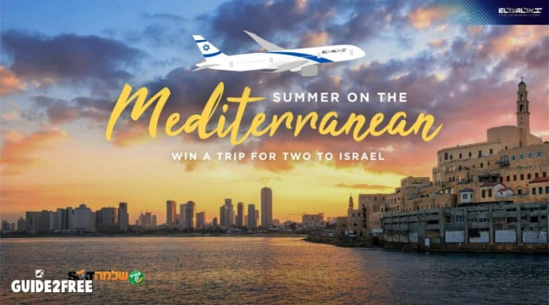 Win a Trip for 2 to Israel